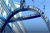 meghalaya high court rejects disputed  hindu nation  verdict