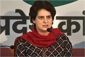 priyanka gandhi tomorrow will be in prayagraj