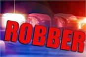 robbery at 4 shop
