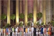 modi cabinet s first meeting sharing of portfolios may be discussed