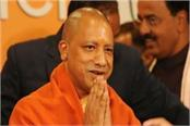 ayodhya terror attack yogi welcomes court s decision