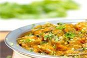 how to make ajwaini tamatar bhindi