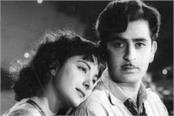 know about nargis dutt interesting facts