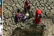 issue of water crisis raised in lok sabha