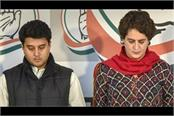 priyanka and scindia will investigate reasons defeat elections