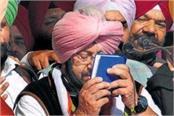 captain amrinder 5 big promises to the public of punjab