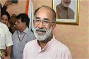 alphons21 months minister got a chance to speak in parliament first time