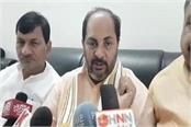 bjp minister controversial statement