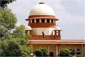 karnataka crisis supreme court to hear petition on independents today