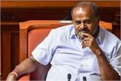 karnataka crisis the proceedings of the assembly will be postponed