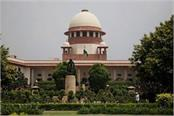karnataka crisis supreme court to hear on petition of rebel legislators