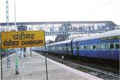 world class will be built at chandigarh railway station