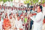 the people of development wanting to come to bjp in the state