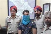 shivam murder case