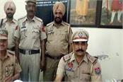 avinash doda gets arrested