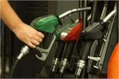 prices of petrol rise diesel still stable today