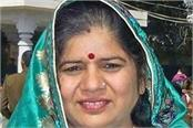 scindia to be made congress head of state
