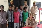 mathura 17 bangladeshi arrested in illegal occupation