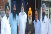 akali leader speak against captain