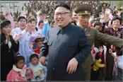 north korea leader votes in elections with 99 98 turnout