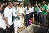 cm observed the method of making organic manure