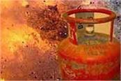 blast in lpg cylinder
