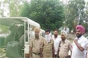 smuggler arrested with 300 kg of heroin