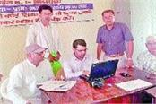 my crop my report motivated farmers to register
