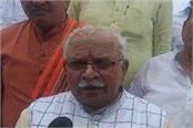 chief minister manohar arrives in kurukshetra launches  pudhagiri  campaign