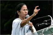 evm used can ban in england and us then why not india mamta