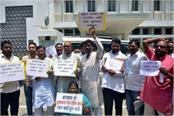 demand examining ruckus house opposition demand health minister s bribe