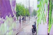 rains bring relief to people