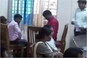 big action of jabalpur lokayukta