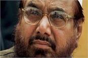 terrorist hafiz saeed arrested in lahore