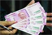 fpi extracted rs 7 712 crore from shares in july