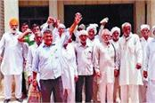 farmers protested if the crop insurance scheme was not available
