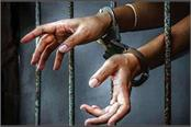success of cia 2 2 bik thief gang members