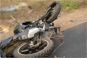 when the brakes started the truck coming from the motorcycle collapsed by couple