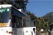 pangi in lack of buses