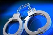 police arrest 2 woman with heroin