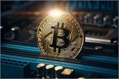 india does not have restrictions on crypto government has said itself