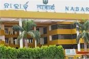 nabard to raise rs 55 000 crore from market in 2019 20
