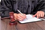 agra judge transfer