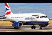 salary dispute pilots strike arrives with court in british airways