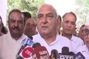 hooda to implement supreme court verdict congress