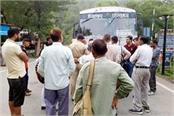 people protest on tunnuhatti bus stand