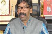 jmm decide strategy on july 25 against bjp s state government