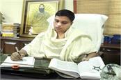 statement of acharya balkrishna