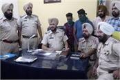2 heroin smuggler arrested