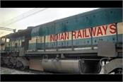 many train cancelled in northern railway see list